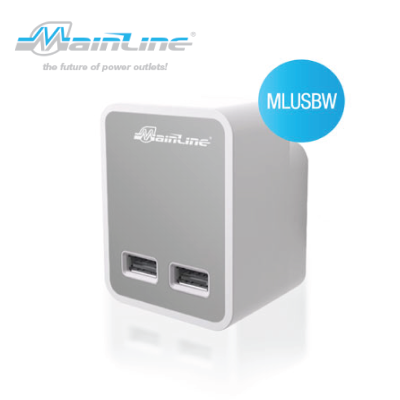 Pathway Cable Basket ( White) 600mm Long