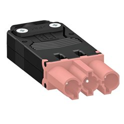 LED 1200MM LINEAR OFFICE LIGHTS